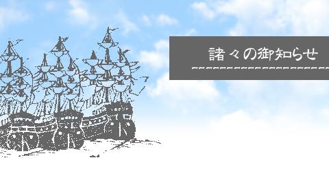 sky_back.jpg